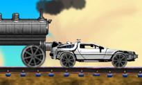Antika Tren