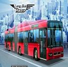 Uzun Otobüs Sürücüsü